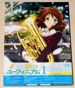 Sound_Euphonium_Vol_1_17