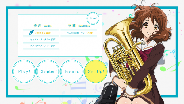 Sound_Euphonium_Vol_1_menu_4