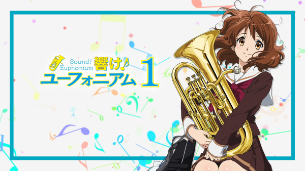 Sound_Euphonium_Vol_1_menu_image