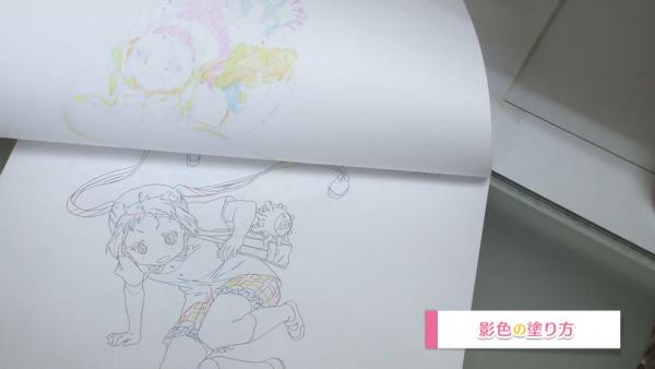 Chuunibyou_Bonus_Vol.3_5