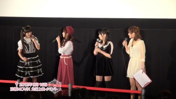 Chuunibyou_Bonus_Vol.3_event_3