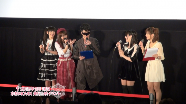Chuunibyou_Bonus_Vol.4_event_2