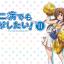 Chuunibyou_MenuBG_Vol.2