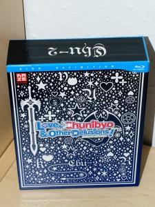 Chuunibyou_Vol_1_CE_DE_04