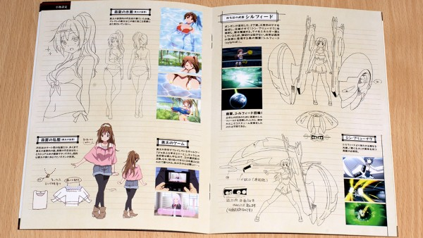Chuunibyou_Vol_2_JP_21
