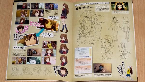 Chuunibyou_Vol_2_JP_22