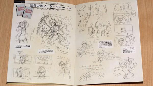 Chuunibyou_Vol_2_JP_25