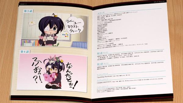 Chuunibyou_Vol_2_JP_26