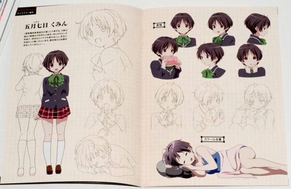 Chuunibyou_Vol_3_JP_18