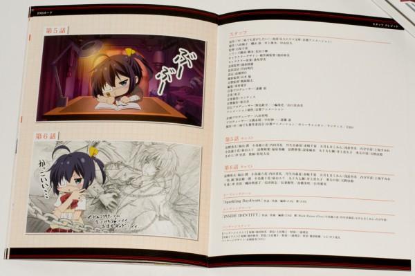 Chuunibyou_Vol_3_JP_25