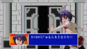 Chuunibyou_Vol_3_JP_SCR_06