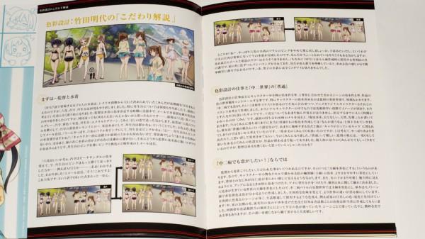 Chuunibyou_Vol_4_JP_16