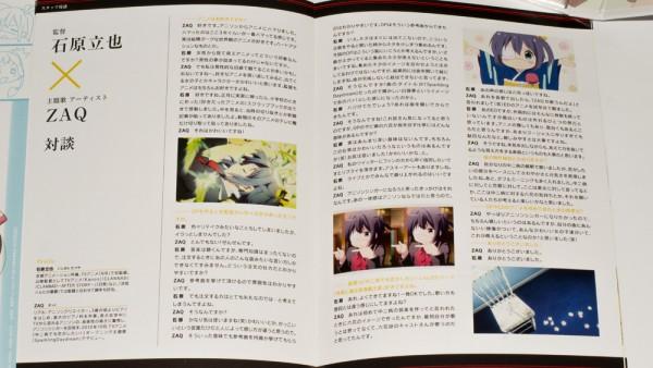 Chuunibyou_Vol_4_JP_21