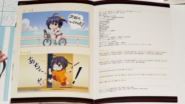 Chuunibyou_Vol_4_JP_24