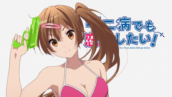 Chuunibyou_Vol_4_JP_SCR_10