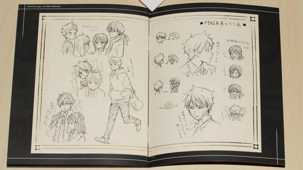 Kyokai_no_Kanata_Vol_1_DE_10