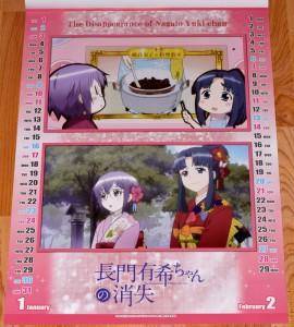 Kalender_2016_DSC0002