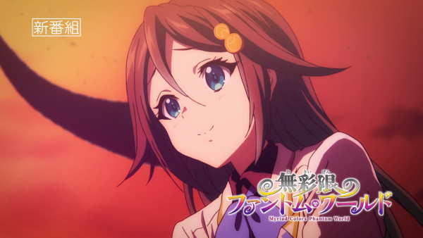 Phantom_World_JP_Vol1_00009m2ts