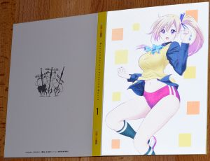 Phantom_World_JP_Vol1_DSC0548