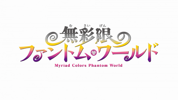 Phantom_World_JP_Vol1_SCR_00
