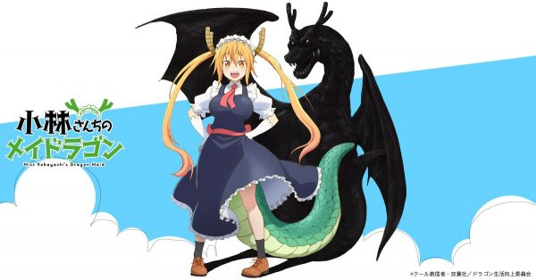 maiddragon
