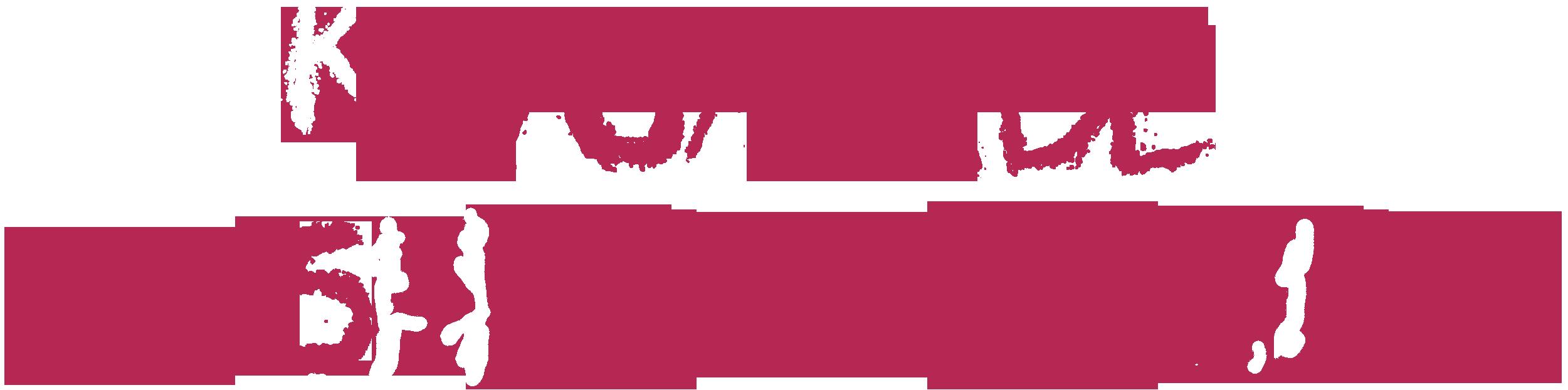 SOS-Brigade.de / Kyoani.de